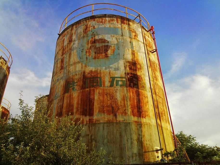 old_oil_tank.jpg